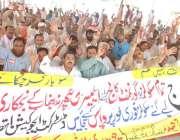 لاہور: پنجاب ٹیچرز یونین کے زیر اہتمام اساتدہ اپنے مطالبات کے حق میں ..