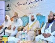 لاہور: امام کعبہ فیصل غزاوی، پروفیسر ساجد میر ، حافظ عبدالکریم اور ..
