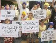 لاہور:پاکستان سکھ گوردوارہ پربندھک کمیٹی کے زیر اہتمام گولڈن ٹیمپل ..