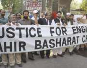 لاہور: پاکستان انجینئرنگ فورم کے زیر اہتمام سابق ایم ڈی پیپکو کی رہائی ..