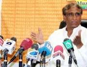 مظفر آباد: پیپلز پارٹی کے سیکرٹری جنرل وزیر خزانہ چوہدری لطیف اکبر ..