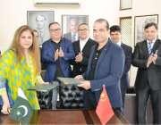 لاہور: پنجاب میں ای کامرس کے فروغ کے لیے چینی کمپنی کے ساتھ یادداشت ..