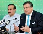 اسلام آباد: رکن قومی اسمبلی دانیال عزیز، وزیر مملکت کیڈ ڈاکٹر طارق ..