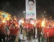 لاہور: پیپلز پارٹی کے زیر اہتمام بے نظیر بھٹو کی 63ویں سالگرہ کے حوالے ..