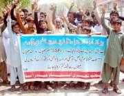 حیدر آباد: شہری اتحاد کی جانب سے زمینوں پر قبضے کے خلاف احتجاجی مظاہرہ ..