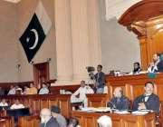 لاہور: ڈپٹی اسپیکر سردار شیر علی خان گورچانی پنجاب اسمبلی کے رواں اجلاس ..