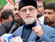لاہور: پاکستان عوامی تحریک کے سربراہ ڈاکٹر طاہرالقادری وطن واپسی پر ..