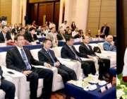 بیجنگ: وزیر اعلیٰ پنجاب محمد شہباز شریف چین کے صوبے شین ڈونگ کے نائب ..