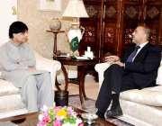 اسلام آباد: وفاقی وزیر داخلہ چوہدری نثار علی خان سے لارڈ نذیر احمد ملاقات ..