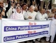 پشاور: اے این پی ولی گروپ کے کارکنان سی پیک کے حوالے سے پختونخوا اسمبلی ..
