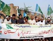 پشاور: جماعت اسلامی یوتھ کے کارکنان بھارتی جارحیت کے خلاف اور پاک فوج ..