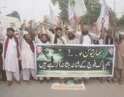لاہور: تحریک صراط مستقیم پاکستان کے کارکن پاک افواج کے حق بھارت کے خلاف ..