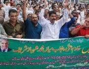 لاہور: سیکرٹریٹ کے باہر ایپکا ملازمین اپنے مطالبات کے حق میں احتجاج ..