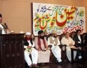 لاہور: عالمی امن اتحاد کونسل پاکستان کے زیراہتمام حضرت امام حسین (رض) ..