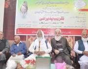 راولپنڈی: بزم حمد و نعت سخنور اور راولپنڈی آرٹس کونسل کے اشتراک سے ملک ..