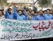 لاہور: گورنمنٹ ٹیکنیکل ٹریننگ انسٹی ٹیوٹ کے طلباء اپنے مطالبات کے حق ..