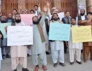 کوئٹہ: پرائیویٹ سکولز بلوچستان گرینڈ الائنس کے زیر اہتمام 5ویں اور ..