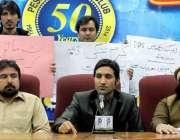 پشاور: کل بل سٹوڈنٹس سوسائٹی کے سینئر نائب صدر الاؤالدین پریس کانفرنس ..