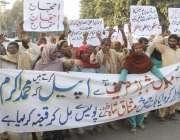 لاہور: منڈی فیض آباد کے رہائشی قبصہ گروپ کے خلاف پریس کلب کے باہر احتجاج ..