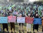 پشاور: حلب میں مظالم کے خلاف جمعیت طلبہ عربیہ کے زیر اہتمام احتجاجی ..