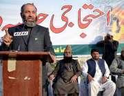 پشاور: جماعت اسلامی کے صوبائی امیر مشتاق احمد جلسہ سے خطاب کر رہے ہیں۔