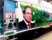 اسلام آباد: راولپنڈی سے کراچی کے لیے 22دسمبر کو چلنے والے سدا سلامت پاکستان ..