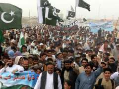 CHAMAN: Chaman Muttahida Qabail hold protest rally during protest against India.