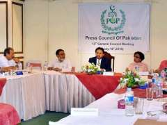 ISLAMABAD: Chairman PCP, DR. M. Salah-Ud-Din Mengal chairing the 12th General Council Meeting of Press Council of Pakistan.