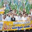 فیصل آباد: جماعت اسلامی کے زیر اہتمام ہونے والے تحفظ ختم نبوت مارچ کی قیادت جماعت اسلامی پاکستان کے نائب امیر ڈاکٹر فرید احمد پراچہ اور دیگر کر رہے ہیں۔
