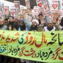 لاہور: تحفظ ناموس رسالت محاذ کے زیراہتمام سانحہ مال روڈ کے خلاف احتجاج ..