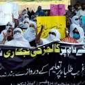 پشاور: خیبر پختونخوا پروفیسرز اینڈ لیکچرز ایسوسی ایشن کے زیر اہتمام اپنے مطالبات کے حق میں احتجاجی مظاہرہ کر رہے ہیں۔