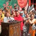 لاہور: مسلم لیگ (ن) خواتین ونگ لاہور کے زیر اہتمام وزیر اعظم نواز شریف ..