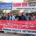 کراچی: نارتھ ناظم آباد5اسٹار چورنگی پر ہیومن رائٹس نیب ورک کی جانب سے ..
