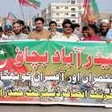 """حیدر آباد: تحریک انصاف کیطرف سے نسیم نگر چوک سے """"حیدر آباد بچاؤ ریلی"""" نکالی جا رہی ہے۔"""