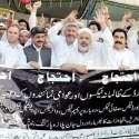پشاور: مرکزی تنظیم تاجران کمیٹی کے تاجر کنٹونمنٹ بورڈ کے خلاف احتجاجی مظاہرہ کر رہے ہیں۔