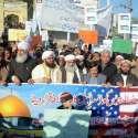 اٹک: وفاقی وزیر برائے پارلمانی امور شیخ آفتاب احمد اور علماء کرام مظاہرہ کی قیادت کر رہے ہیں۔