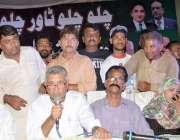 کراچی: پاکستان پیپلز پارٹی ڈسٹرکٹ کورنگ کے سینئر کارکن رفیق قریشی، ..