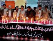 کراچی: کراچی پریس کلب کے سامنے پاکستان تحریک انصاف منارٹی ونگ سندھ ..