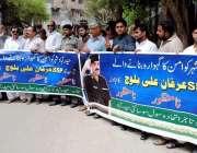 حیدر آباد: ایس ایس پی عرفان علی بلوچ کے تبادلے کے خلاف مختلف تاجر انجمنوں ..