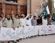 کوئٹہ: جتک اتحاد کے زیر اہتمام جشن آزادی کے سلسلے میں پریس کلب کے سامنے ..
