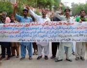 حیدر آباد: ٹنڈو محمد خان کے رہائشی پولیس کے خلاف انصاف کے لیے احتجاجی ..