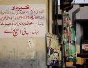 راولپنڈی: میٹرو روٹ کی دیواروں پر اشتہار بازی نہ کرنے کی واضح ہدایات ..