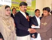 لاہور: صوبائی وزیر معدنیات چوہدری شیر علی پنجاب سکول آف مائنز کٹاس ..