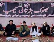 کوئٹہ: پاکستان فارماسسٹس ایسوسی ایشن بلوچستان فارماسسٹس مطالبات کے ..