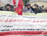 مظفر آباد: کشمیر نیشنل سٹوڈنٹس فیڈریشن کے زیر اہتمام یوم حق خود ارادیت ..