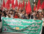 لاہور: آل پاکستان واپڈا ہائیڈرو الیکٹرک ورکرز یونین کے زیر اہتمام اپنے ..