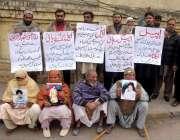لاہور: منڈی دار ہربٹن کے رہائشی مسقط میں قید اپنے پیارے کی رہائی کے ..