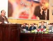 لاہور: صوبائی وزیر تعلیم رانا مشہود احمد خان غزالی ٹرسٹ کے زیر اہتمام ..