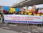 راولپنڈی: المحمدیہ سٹوڈنٹس پر امریکی پابندیوں کے خلاف طلبہ مری روڈ ..