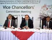 اسلام آباد: وفاقی وزیر منصوبہ بندی ، ترقی اور ریفارم پروفیسر احسن اقبال ..